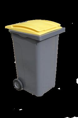 Poubelle jaune e1516178552464